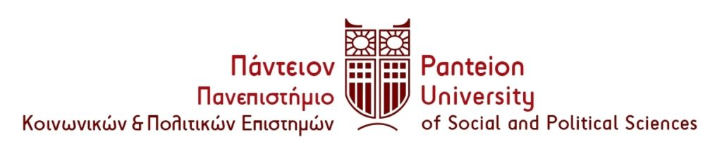 Panteion University Logo